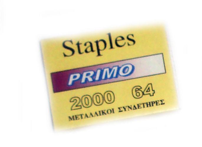 ΣΥΡΜΑΤΑ ΣΥΡΡΑΦΗΣ Staples PRIMO Νο 64