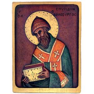 Εικόνα Άγιος Σπυρίδων - Ο Θαυματουργός - St. Spiridon