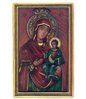Εικόνα Η Παρθένος με το Βρέφος - The Virgin with the Child