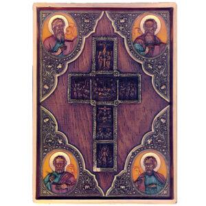 Εικόνα Ο Μεγάλος Σταυρός - The Great Cross