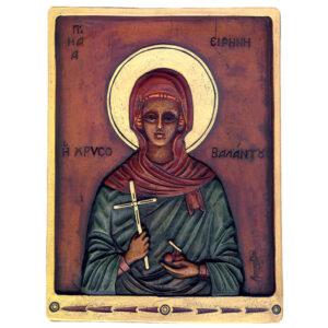 Εικόνα Αγία Ειρήνη - Χρυσοβαλάντου - St. Eirini