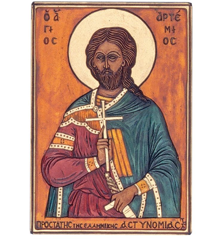 Εικόνα Άγιος Αρτέμιος - St. Artemios