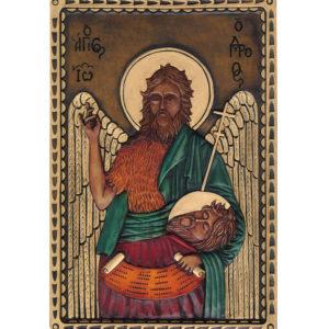 Εικόνα Άγιος Ιωάννης ο Πρόδρομος - St. John