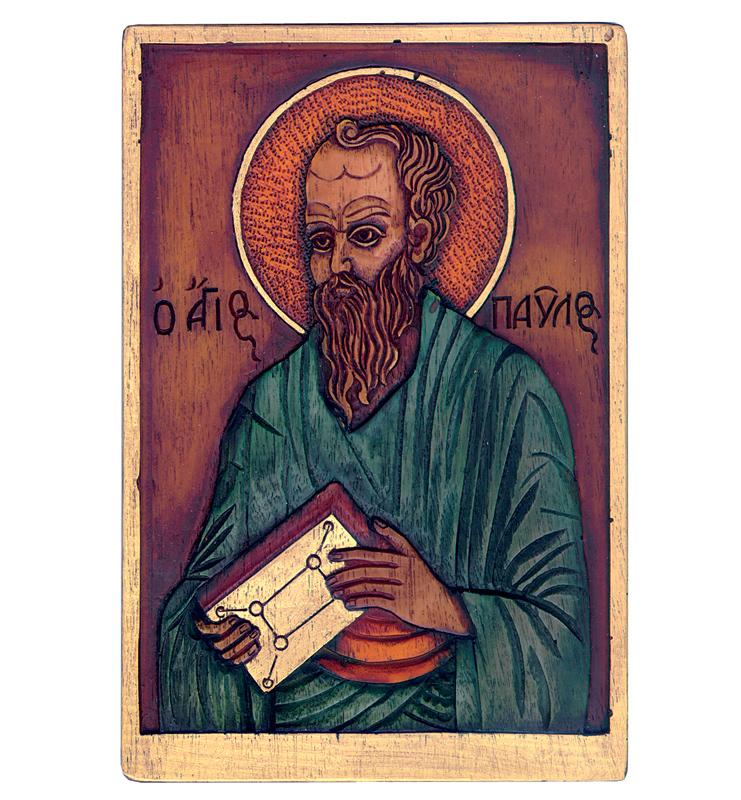 Εικόνα Άγιος Απόστολος Παύλος - the Apostle Paulos