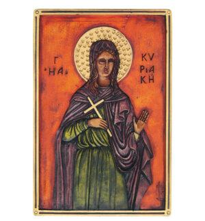 Εικόνα Αγία Κυριακή - St. Kyriaki
