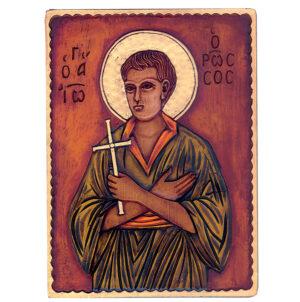 Εικόνα Άγιος Ιωάννης ο Ρώσος - St. John Of Russia