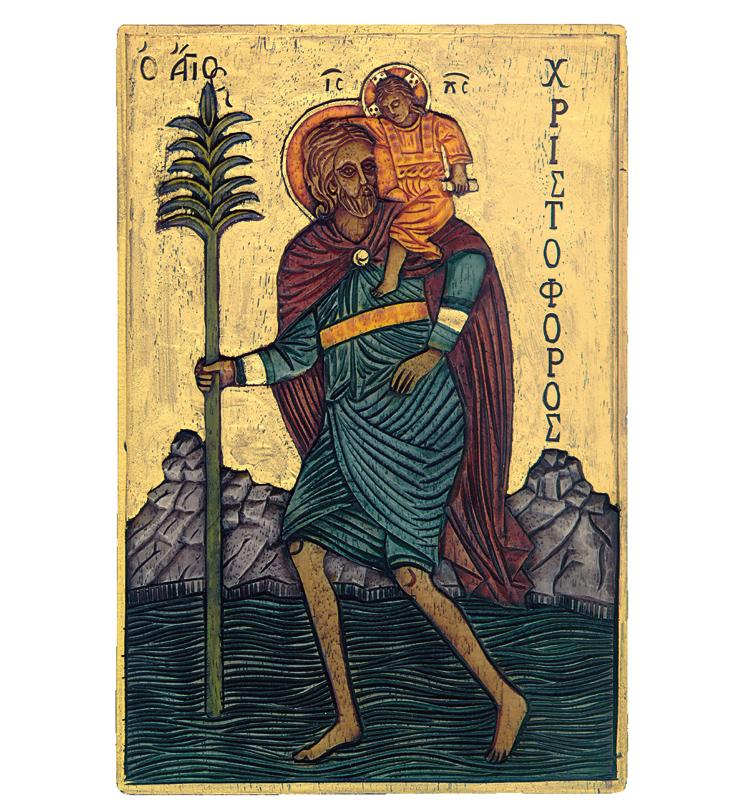Εικόνα Άγιος Χριστόφορος - St. Christophoros