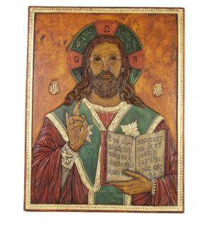 Εικόνα Χριστός ο Σωτήρ του Κόσμου - Christ the Saviour