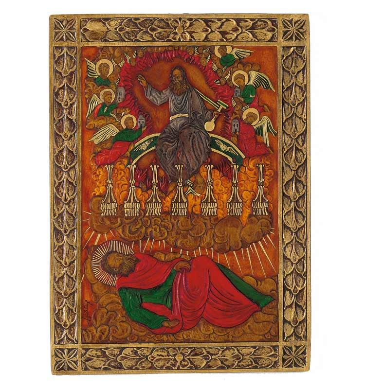 Εικόνα η Αποκάλυψη του Ιωάννη - Apocalypse