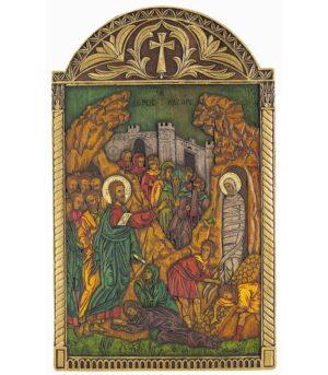 Εικόνα η Ανάσταση του Λαζάρου - The Raising of Lasarus