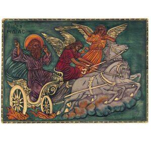 Εικόνα Προφήτης Ηλίας - Prophet Elias