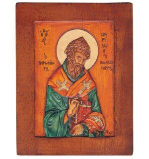 Εικόνα ο Άγιος Σπυρίδων - St. Spiridon