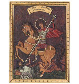 Εικόνα ο Άγιος Δημήτριος - St. Dimitrios