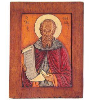 Εικόνα ο Άγιος Σάββας - St. Savvas
