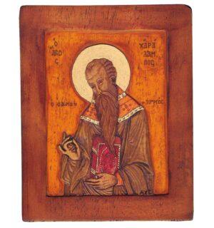 Εικόνα ο Άγιος Χαράλαμπος - St. Charalampos