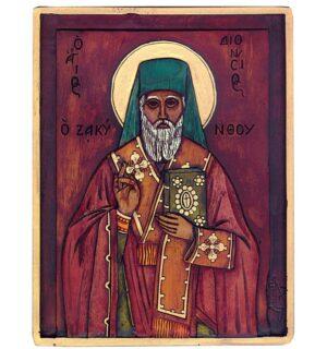 Εικόνα ο Άγιος Διονύσιος - St. Dionisios