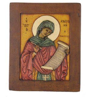 Εικόνα η Αγία Κασσιανή - St. Kassiani