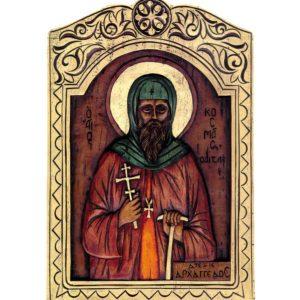 Εικόνα ο Άγιος Κοσμάς - St. Kosmas