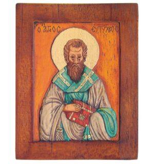 Εικόνα ο Άγιος Ευτύχιος - St. Eftichios