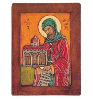 Εικόνα ο Άγιος Χριστόδουλος ο εν Πάτμο - St. Christodoulos