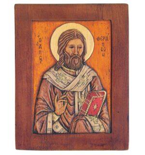 Εικόνα ο Άγιος Θεράπων - St. Τherapon
