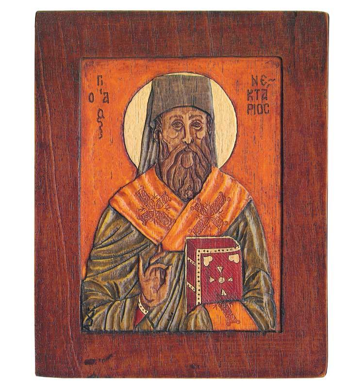Εικόνα ο Άγιος Νεκτάριος - St. Nektarios