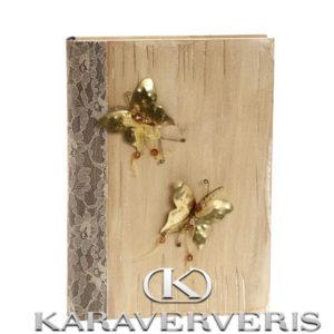 Ευχολόγιο ξύλινο 25*17 εκ. με πεταλούδες