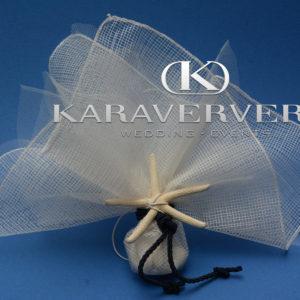 Έτοιμη Μπομπονιέρα Γάμου με Φυσικό Αστερία 9*9 cm