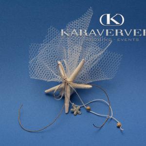 Έτοιμη Μπομπονιέρα πουγκί δίχτυ με φυσικό και μεταλλικό αστερία