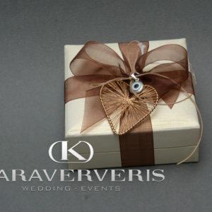 Έτοιμη Μπομπονιέρα Γάμου κουτί με καρδιά