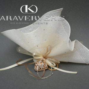 Έτοιμη Μπομπονιέρα Γάμου με μπρελόκ  τσαντάκι