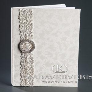 Ευχολόγιο γάμου με ασημένια αγκράφα  35*26cm